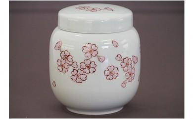 A150-26 青花 匠 錦さくら紋 エンディングボックス(小)小島芳栄堂