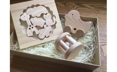 29-01-066.「はじめての木のおもちゃ」出産祝いセット