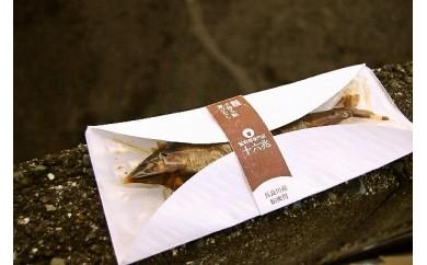 子持ち鮎の煮びたし 岐阜の清流「長良川」の鮎を使用しています