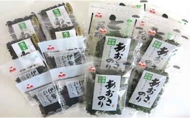 J2海藻乾物セットA