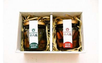 鮎料理専門店の魚菜二種(スモーク鮎アヒージョ×スモーク紅マスアヒージョ)