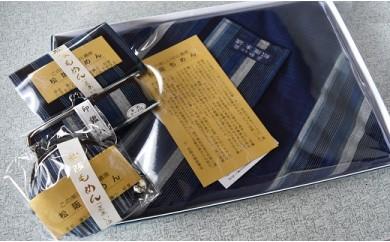 J3御糸織り(松阪もめん)セット