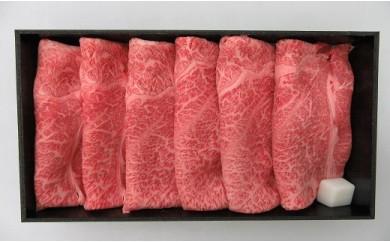 K2多気郡産松阪牛すき焼き用赤身 700g