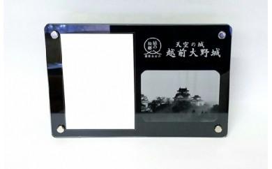 [№5884-0150]天空の城越前大野城 アクリル楯 L型写真縦置き