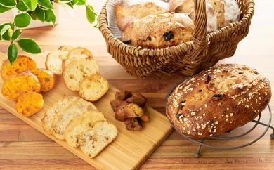144 ひこいち堂オリジナルラスクと自家製天然酵母パン