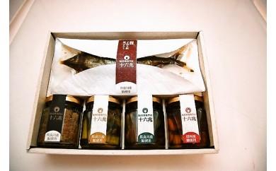 鮎料理専門店の魚菜尽くし5種 岐阜の清流「長良川」の鮎を使用しています