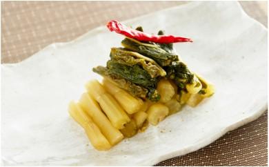 [X05]「野沢菜 『本漬』 」 漬物屋さんが漬けた北信州の家庭の味