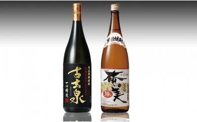 D-8 【黒糖焼酎】古玄泉-フルゲンゴーイジュン-&奄美 一升瓶2本組