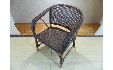 【茨城県郷土工芸品指定品】籐網代編みアームチェア