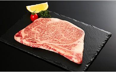 80P2002 秋田牛ステーキ肉300g【80P】