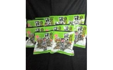 【A220】宮崎名物 ゆず胡椒味・鶏の炭火焼 10袋
