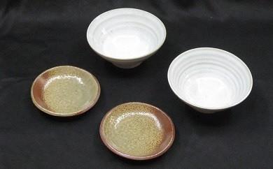 T05-2 みほし窯ご飯茶碗と小皿のセット(各2枚)