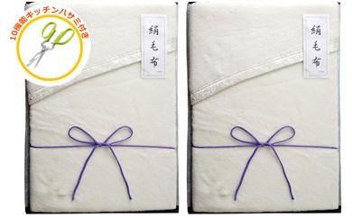 【200027】シルク毛布100%OZU絹暖かい寝具布団2セットおまけ付