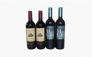 A51 スペイン産赤ワイン マルケスデカロゼルバ2本、オレリア2本セット