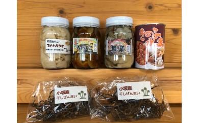 C-15. 小坂産きのこ山菜缶詰セット