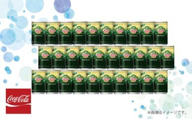 カナダドライジンジャーエール 160ml缶 30本