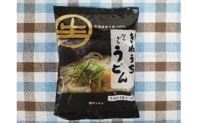 きねうち生麺なつかしうどん(つゆ付)1箱12食入