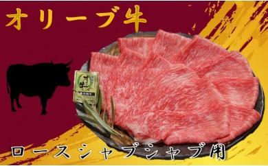 041【A5・4等級】オリーブ牛(金ラベル)モモすき焼き用500g