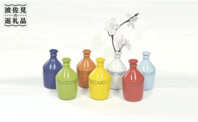 PA35 【波佐見焼】☆可愛い☆アンティークなミニコンプラ瓶 7色セット【福田陶器店】