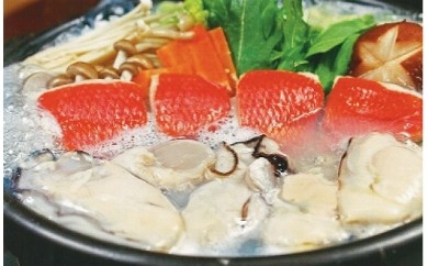 A111 冷凍金目鯛・カキ鍋セットA