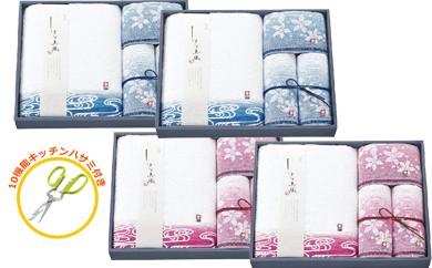 【100010】タオルセット内祝い贈答用今治タオル日本製おまけ付2セット