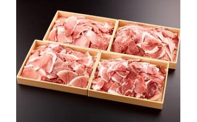 株式会社 鳥潟 はこだてオフィス北海道産 豚小間切れ4.0kg