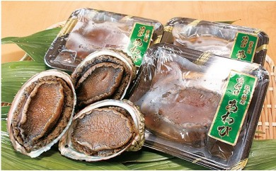 E104 岩手県産冷凍味付けアワビA