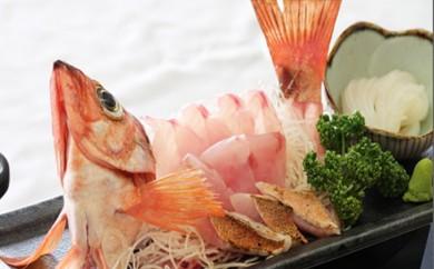 [№5701-0155]一本釣り 津軽海峡 メバル約3kg(7尾~9尾入)