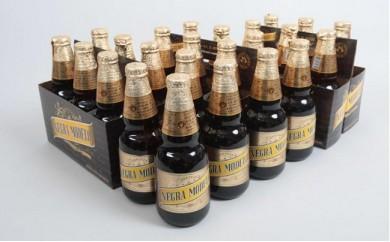C303 メキシコ産ビール ネグラモデロ355ml 24本入