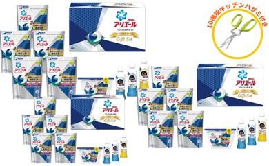 【49015】洗濯洗剤アリエールジェルボール&食器洗剤3セットおまけ付き