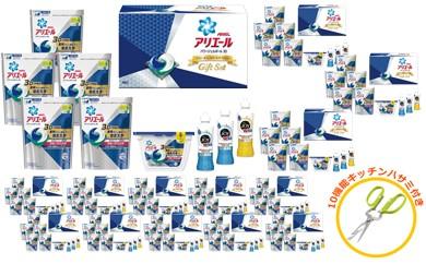 【200029】洗濯洗剤アリエールジェルボール&食器洗剤14セットおまけ付