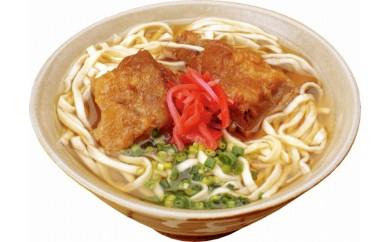 恩納村なかむらそば ソーキそば(3食分)