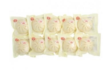 №56-10サラたまちゃん肉まんセット10個入