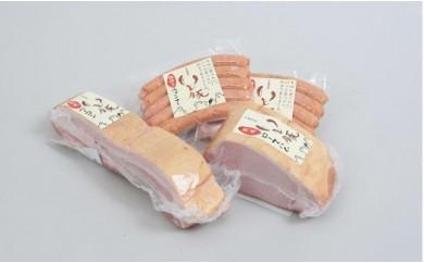 A203 千葉県産『いも豚』加工肉セットA