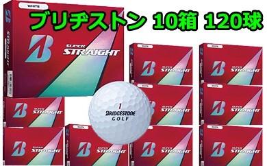K001:ゴルフボールブリヂストンスーパーストレート10ダースおまけ付