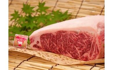 甲州ワインビーフ熟成肉横綱セット(リブロースブロック 2kg・サーロインブロック 2kg)