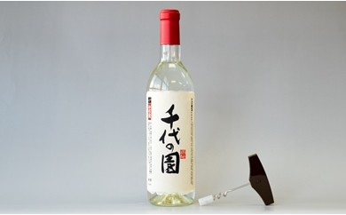 69-5 八木酒店 千代の園 大吟醸酒エクセル
