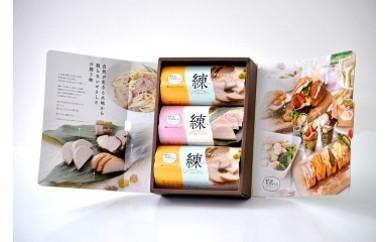 """茶蔵ハム """"練"""" 3本セット"""