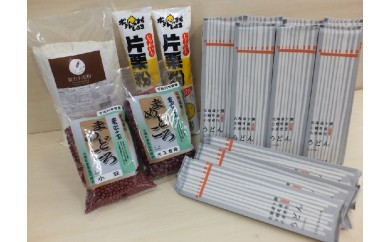 【A21】しほろ特産品Aセット