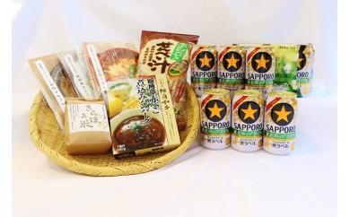 AA-9 東北限定!サッポロビール12本×二戸の食材《お米・せんべい汁・レトルト》満腹晩酌セット【数量限定】