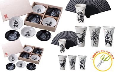 【100013】武将墨絵和モダン将軍陶器食器小皿扇子付きタンブラー2セット