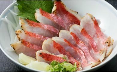 HN-20初音の金目鯛のたたきセット【チリ酢と薬味付き】