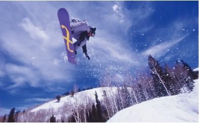 J401 野沢温泉スキー場リフト券(シーズン券)