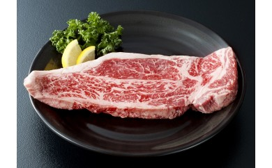B65 【数量限定品:ボリューム満点!】日高見牛(交雑牛)ロースステーキ 約800g(約200g×4枚)