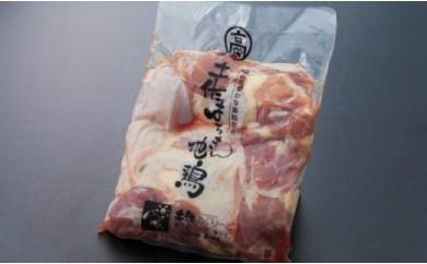 AG-06土佐はちきん地鶏もも肉【2kg】