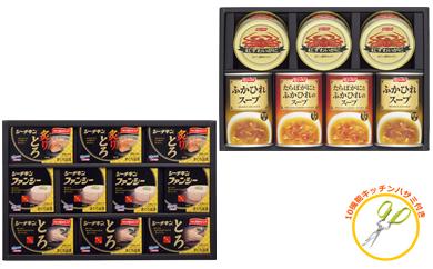 【49018】缶詰カニ缶ツナ缶シーチキンふかひれスープ詰合せおまけ付き