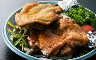 HN-18初音の鶏もも肉の塩焼き&たれ焼き【6本セット】