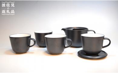 PB02 【波佐見焼】デザイナーとコラボ!チャットシリーズ ポット1点/マグカップ4個 ブラックセット【團陶器】