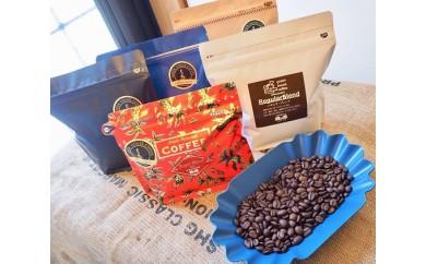 17-23 新鮮煎りたてコーヒー豆セット200g×5種