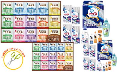 【60014】入浴剤洗剤バスクリンきき湯アリエールホームセットおまけ付